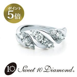 リング 正規品 スイートテンダイヤモンド Sweet 10 Diamond プラチナスイート10ダイヤモンドリング クリスマス 記念日 Sweet 10 Diamond 結婚10周年や記念日プレゼントにお勧め スイートテン スイート