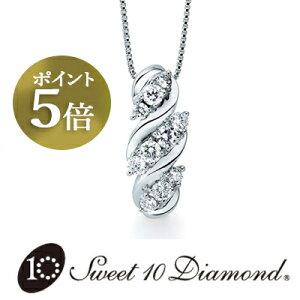 ネックレス プラチナ 正規品 スイートテンダイヤモンド Sweet 10 Diamond Pt スイート10ダイヤモンドネックレス 結婚10周年に 1M016 正規品 新品 0.62ct