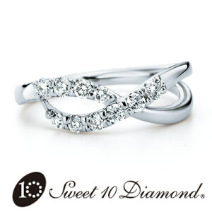 リング 正規品 スイートテンダイヤモンド Sweet 10 Diamond K18WG スイート10 ダイヤモンド リング 18金 記念日 Sweet 10 Diamond 結婚10周年や記念日プレゼントにお勧め スイートテン スイート10 1R019 正