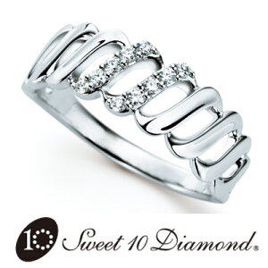 リング 正規品 スイートテンダイヤモンド Sweet 10 Diamond 《WG11号在庫あり サイズ直しもOK K18WG スイート10 ダイヤモンド リング 18金 記念日 Sweet 10 Diamond スイートテン スイート10 1R017 正規品 新