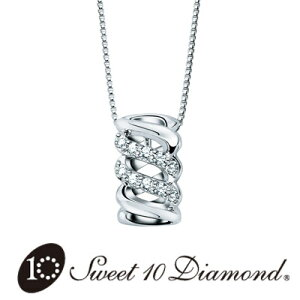ネックレス k18 正規品 スイートテンダイヤモンド Sweet 10 Diamond K18WG スイート10 ダイヤモンド ネックレス 18金 記念日 1M018 正規品 新品 0.09ct