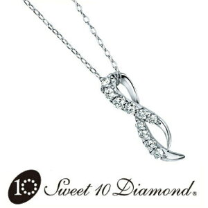 18k ネックレス 正規品 スイートテンダイヤモンド Sweet 10 Diamond K18WG スイート10 ダイヤモンド ネックレス・HARMONY 18金結婚10周年 1M020 スイートテン 記念日 結婚記念日 ギフト記念日プレゼント