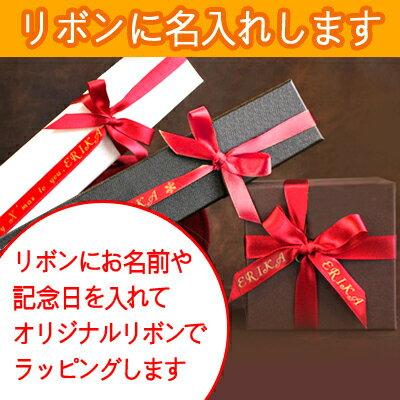 リボンに名入れいたします★オリジナルリボン作成★リボンにお名前や記念日をお入れしてオリジナルリボンを作成いたします・プレゼントに最適(メール便でのご利用は出来ません)