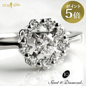Pt900 リング 正規品 スイートテンダイヤモンド Sweet 10 Diamond 《11号在庫あり・サイズ直しもOK》スイート10ダイヤモンドリング Sweet 10 Diamond センター0.23ct(Gカラー、SI2,Good 鑑別カード付) 1R011