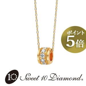 ネックレス k18 正規品 スイートテンダイヤモンド Sweet 10 Diamond K18YG スイート10ダイヤモンドネックレス k18ネックレス 結婚10周年 記念品 1M001 正規品 新品