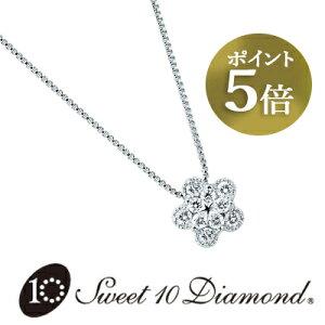 ネックレス k18 正規品 スイートテンダイヤモンド Sweet 10 Diamond K18WG ネックレス 18金 結婚10周年 スイート10ダイヤモンド 1M004 正規品 新品 取り巻き