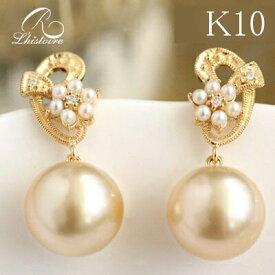 碌山 リストワール K10イエローゴールドゴールデン パール ・ダイヤモンドピアス リストワール ※k18でもお作りできます母の日 ギフト 送料無料 クリスマス 白蝶真珠