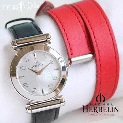 【MICHEL HERBELIN】Antares[Round]〜アンタレス[ラウ/ンド・マザーオブパール]〜クーポン・セール割引対象外/【cof17443/19SL】【ウォッチ】【フランス製】【ミッシェルエルブラン】