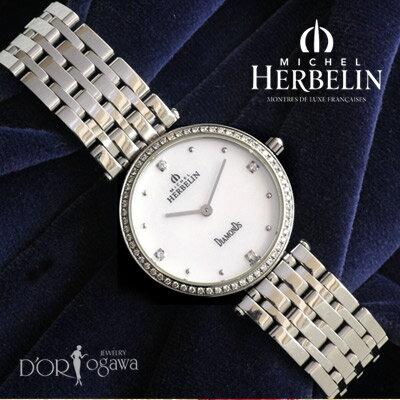 《メーカーよりお取り寄せ》【MICHEL HERBELIN】Epsilon(イプシロン)[ダイヤモンド×マザーオブパール(白蝶貝)]クーポン・セール割引対象外/【1045/60YB89】【ウォッチ】【フランス製】【ミッシェルエルブラン】