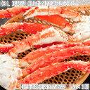【タラバガニ 3kg タラバ蟹足 送料無料】【5L 極太】タラバガニ 1kg前後×3肩【活蟹をボイル】急速冷凍、職人の絶妙な塩加減!【ギッシリ詰まった】甘く繊細な蟹身は絶品です。【北海道ブランド 脚