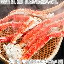 【タラバガニ 2.4kg タラバ蟹足 送料無料】6L【極太 正規品】タラバガニ 1.2kg前後×2肩【活蟹をボイル】急速冷凍、職…