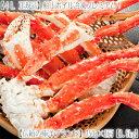 【タラバガニ 1.5kg タラバ蟹足 送料無料】【4L 大型】タラバガニ 750g前後×2肩【活蟹をボイル】急速冷凍、職人の絶…