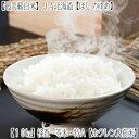 【北海道産 送料無料 お米】北海道 ほしのゆめ 【白米】 10kg×1.【28年産 北海道米 検査一等米 100%】炊き上がりにツヤがあ・・・