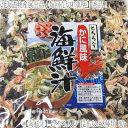 【海鮮汁の具 味噌汁の具 送料無料】【北海道昆布のふる里】昆布など8種類 90g【かに風味】35杯前後 色々な昆布や海草…