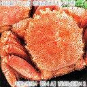 【毛蟹 最高級 送料無料】【堅蟹】北海道産 雄武 毛ガニ 420g×3尾【活蟹をボイル急速冷凍】職人の絶妙な塩加減!【ギッシリ詰まった蟹身】濃厚な蟹味噌は絶品。【北海道ブランド 蟹通販】