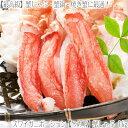 【ズワイガニ ポーション 爪下 送料無料】【つめ下 ズワイ むき身】4L 1kg 35本前後【訳あり かにしゃぶ】とは違う 生冷凍 剥き身!【カニしゃぶ】蟹鍋 バター焼きに最適。【北海道ブランド 特大 ツメ下 蟹しゃぶ】