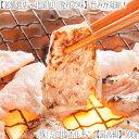 【豚ホルモン シロ 送料無料】【生 塩ホルモン】味付き 500g【2個注文で】1個プラス【3個注文】2個プラス!【還元セー…
