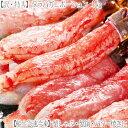 【タラバガニ ポーション 送料無料】【訳あり】特大 5L【生 むき身】1kg【持つ所外れ】折れ 薄色 混合の生冷凍!【かにしゃぶ】蟹鍋 バター焼きに最適。【北海道ブランド 剥き身 蟹しゃぶ】