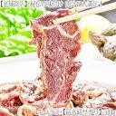 【牛ハラミ 送料無料】【最高級 牛サガリ】味付き牛ハラミ 700g【2個注文で】1個プラス【3個注文】2個プラス!【還元…