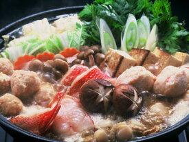 【送料無料】北海きんき鍋セット「※沖縄へお届けの場合は別途送料880円がかかります。」