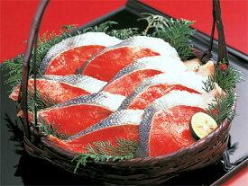 【送料無料】甘塩時鮭 半身分切身「※沖縄へお届けの場合は別途送料880円がかかります。」