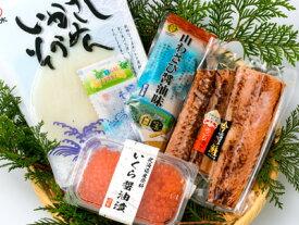 【送料無料】お刺身活き活きセット「※沖縄へお届けの場合は別途送料880円がかかります。」