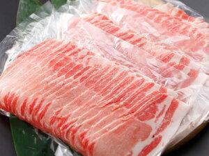 【送料無料】こだわりラベンダー豚「※沖縄へお届けの場合は別途送料880円がかかります。」