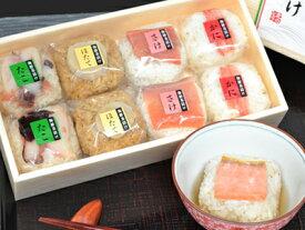 【年末限定販売】海鮮茶漬けセット【送料別】
