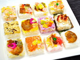【年末限定販売】北海道米使用 12種類の華やか飾り寿司 12種・各1個、合計12個【送料別】