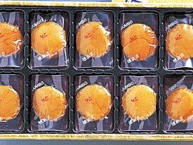 【送料無料】帆立貝柱くん油漬(12玉化粧箱入)「※沖縄へお届けの場合は別途送料880円がかかります。」