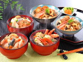 【送料無料】小樽の小鍋と海鮮おこわ「※沖縄へお届けの場合は別途送料880円がかかります。」