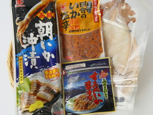 【送料無料】函館の味セット「※沖縄へお届けの場合は別途送料880円がかかります。」
