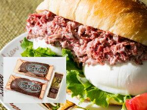 【送料無料】北海道牛の熟成肉ステーキ&手作りコンビーフ「※沖縄へお届けの場合は別途送料880円がかかります。」