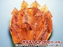 【送料無料】【訳あり】北海道産 無添加 激旨するめ(スルメ・足無)1セット約180g前後(7〜15枚)入り。買うほどにお得な…