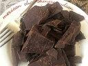 訳あり!割れ割れクズありチョコレート業務用200g×4袋,1000円ポッキリ!送料無料!メール便でお届けいたします。代金…