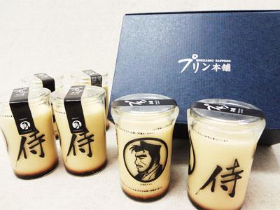 【送料無料】札幌《プリン本舗》侍のプリン※メーカーから直送のため、代金引換払いは承れません。「※沖縄へお届けの場合は別途送料864円がかかります。」