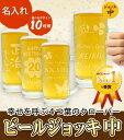 Naire beermug m c 01
