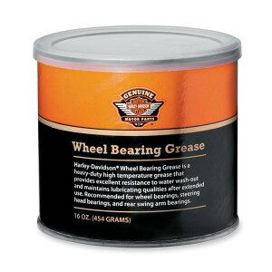 【純正品】HARLEY-DAVIDSON◆ハーレーダビッドソン・H-D Wheel Bearing Grease Can・ホイールベアリング グリス・グリース(454g缶):99855-89