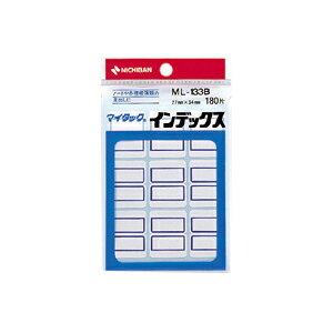ニチバン マイタック[R] インデックス 1P入数(片):20シート(180片)(青枠)