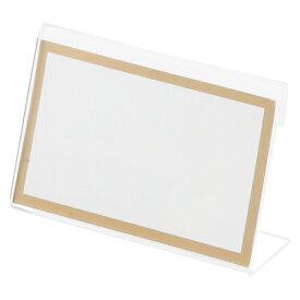 エントリーでポイント5倍 11日1時59分まで/クラウン L型カード立 本体(アクリル製) 外寸:幅80×高53mm