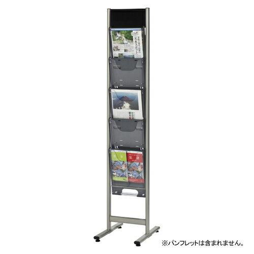 代引不可 エヌケイ メーカー直送品 パンフレットスタンド DPシリーズ 5段タイプ 規格:A4判1列5段