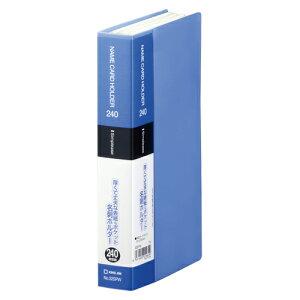 キングジム シンプリーズ名刺ホルダーコンパクトタイプ 1列3段 ヨコ方向(青)