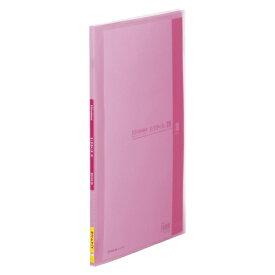 キングジム シンプリーズ クリアーファイル サイドイン(透明) A4判タテ型/A3判ヨコ型兼用 20ポケット(ピンク)