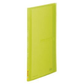 キングジム シンプリーズ クリアーファイル サイドイン(透明) A4判タテ型/A3判ヨコ型兼用 20ポケット(黄緑)