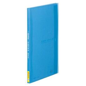 キングジム シンプリーズ クリアーファイル サイドイン(透明) A4判タテ型/A3判ヨコ型兼用 40ポケット(青)