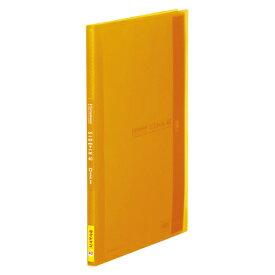 キングジム シンプリーズ クリアーファイル サイドイン(透明) A4判タテ型/A3判ヨコ型兼用 40ポケット(オレンジ)