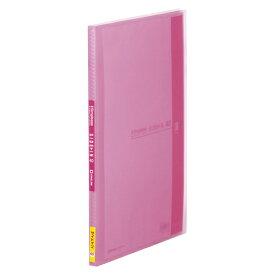 キングジム シンプリーズ クリアーファイル サイドイン(透明) A4判タテ型/A3判ヨコ型兼用 40ポケット(ピンク)