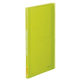 キングジム シンプリーズ クリアーファイル サイドイン(透明) A4判タテ型/A3判ヨコ型兼用 40ポケット(黄緑)
