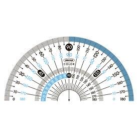 全商品ポイント2〜10倍4日20時より/ 共栄プラスチック カラー分度器 半円(ブルー)