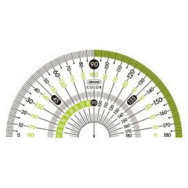 全商品ポイント2〜10倍4日20時より/ 共栄プラスチック カラー分度器 半円(グリーン)